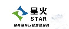 西安星火德赢vwin官网手机登录械公司logo